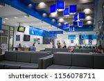 chiangmai  thailand   august ... | Shutterstock . vector #1156078711