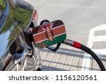 flag of kenya on the car's fuel ... | Shutterstock . vector #1156120561