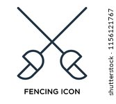 fencing icon vector isolated on ...   Shutterstock .eps vector #1156121767
