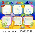 school timetable with marine... | Shutterstock .eps vector #1156126351