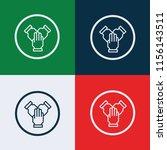 group icon vector | Shutterstock .eps vector #1156143511