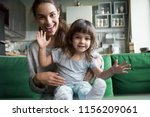 portrait of happy excited young ... | Shutterstock . vector #1156209061