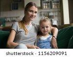 portrait of loving happy family ...   Shutterstock . vector #1156209091