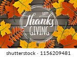 happy thanksgiving holiday... | Shutterstock .eps vector #1156209481