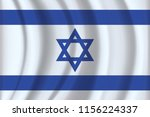 the national flag of israel.... | Shutterstock .eps vector #1156224337