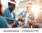 satisfied guy celebrating... | Shutterstock . vector #1156241791