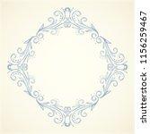 old cute romantic book ribbon... | Shutterstock .eps vector #1156259467
