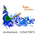 illustration poster or banner... | Shutterstock .eps vector #1156272871
