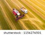 harvesting. combine harvester... | Shutterstock . vector #1156276501