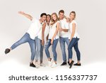 group of young multi ethnic... | Shutterstock . vector #1156337737