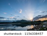 beautiful sky before sunrise in ... | Shutterstock . vector #1156338457