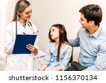 doctor consulting and... | Shutterstock . vector #1156370134