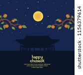 happy chuseok with branch and... | Shutterstock .eps vector #1156379614
