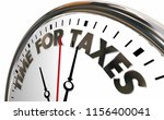 time for taxes clock file tax... | Shutterstock . vector #1156400041