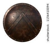 Warrior old metal sheild