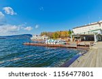 the sightseeing boat dock of... | Shutterstock . vector #1156477801