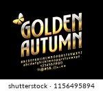 vector glossy emblem golden... | Shutterstock .eps vector #1156495894
