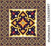 portuguese tile pattern floor...   Shutterstock .eps vector #1156500997