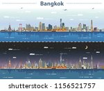 vector abstract illustration of ... | Shutterstock .eps vector #1156521757