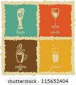 set of vintage cups labels | Shutterstock . vector #115652404