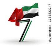 3d illustration of united arab... | Shutterstock . vector #1156533247