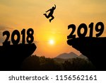happy new year silhouette...   Shutterstock . vector #1156562161