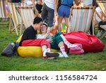 kiev 11 august 2018  group of... | Shutterstock . vector #1156584724