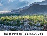 the city of leh  leh city is... | Shutterstock . vector #1156607251