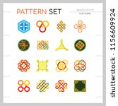 pattern icon set. hexagon... | Shutterstock .eps vector #1156609924