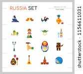 russia icon set. kremlin saint... | Shutterstock .eps vector #1156611031