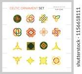 celtic ornament icon set.... | Shutterstock .eps vector #1156618111