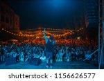kiev 11 august 2018  famous... | Shutterstock . vector #1156626577
