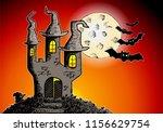 vector illustration of a...   Shutterstock .eps vector #1156629754