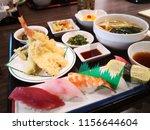 japanese style lunch set   Shutterstock . vector #1156644604