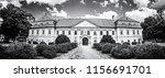 marchegg castle  austria.... | Shutterstock . vector #1156691701