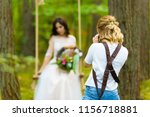 professional wedding... | Shutterstock . vector #1156718881