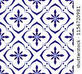 ceramic tile pattern vector ... | Shutterstock .eps vector #1156720981