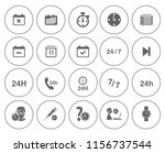 time clock icons set   alarm  ... | Shutterstock .eps vector #1156737544