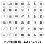 vector business office icons...