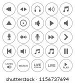 sound music icons set   audio... | Shutterstock .eps vector #1156737694