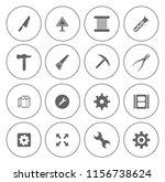 industrial icons set   power...   Shutterstock .eps vector #1156738624