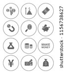 business investment icons set   ... | Shutterstock .eps vector #1156738627