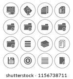 file and folder icons set  all... | Shutterstock .eps vector #1156738711