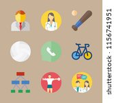 team vector icons set. actions  ... | Shutterstock .eps vector #1156741951