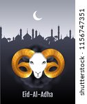 eid al adha text greeting card. ... | Shutterstock .eps vector #1156747351