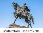 tashkent. uzbekistan. 30th july ... | Shutterstock . vector #1156749781