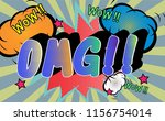omg slogan text design.pop art...   Shutterstock .eps vector #1156754014