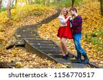 spending time with loved ones.... | Shutterstock . vector #1156770517