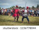 omsk  russia   august 5  2018 ... | Shutterstock . vector #1156778044