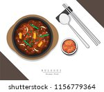 illustration vector of design... | Shutterstock .eps vector #1156779364